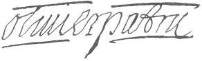 Signature de  Olivier Patru